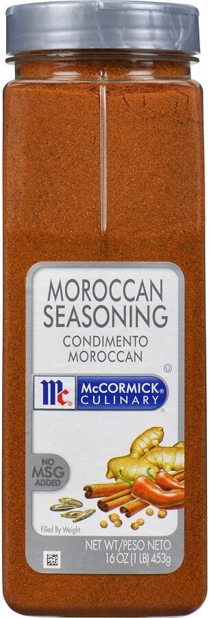 McCormick 901572467