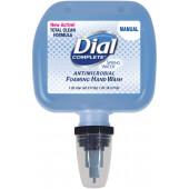 Dial 1700013441