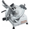 Centerline by Hobart Deli Meat & Cheese Slicers
